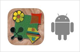 Guet Jass! Android App